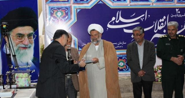 از هنرمندان بسیجی استان کرمان تجلیل شد + عکس