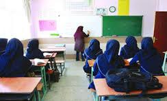 کلاس های کمک آموزشی کنکور ویژه دانش آموزان مناطق محروم برگزار می شود
