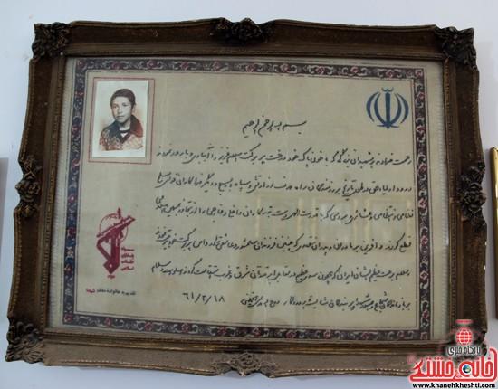 kabotar khan shohada rafsanjan (28)