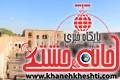 خانه حاج آقا علی بزرگترین خانه خشتی جهان رفسنجان