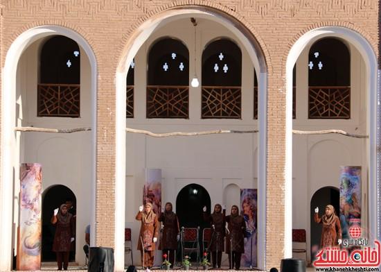 khanehkheshti rafsanjan 95 (7)