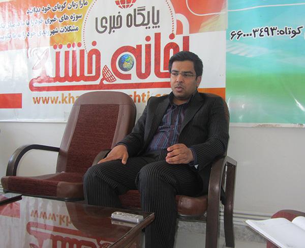 برگزاری جشنواره جوان برتر شهرستان رفسنجان در اردیبهشت ماه