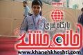 مسابقات پرواز ویژه دانشجویان و دانش آموزان به همت انجمن علمی مکانیک دانشگاه ولیعصر(عج) رفسنجان