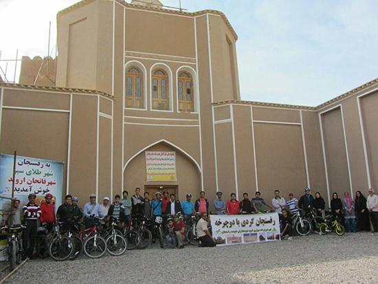 اولین تور رفسنجان گردی با دوچرخه برگزار شد