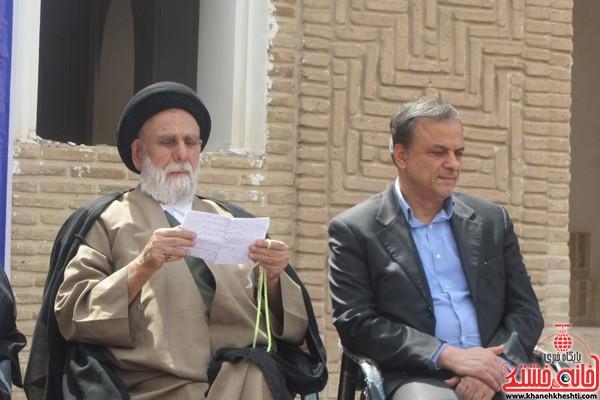 rafsanjan_khanehkheshti (3)