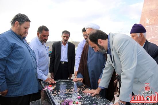shahid alah dadi rafsanjan parez hassan shmshadi (10)