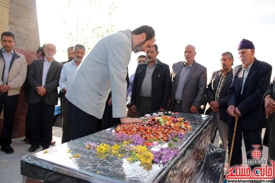 shahid alah dadi rafsanjan parez hassan shmshadi (14)