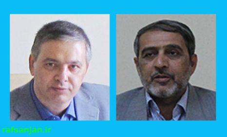 تقدیر و تشکر مدیرکل امور شهری و شوراهای استانداری از شهردار رفسنجان