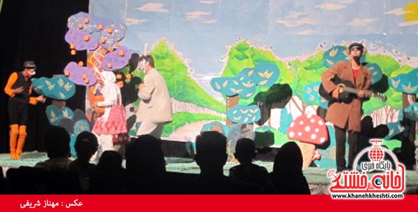تئاتر میوه جادویی-رفسنجان-خانه خشتی (۷)