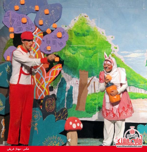 تئاتر میوه جادویی در رفسنجان تمدید شد / تصاویر