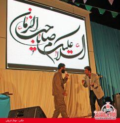 تصاویر جشن میلاد امام زمان (عج) در پارک جوان رفسنجان