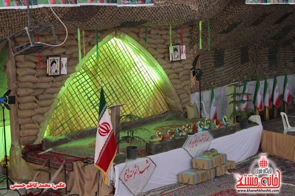 دوربین خانه خشتی در یادواره شهدا هرمزآباد (۱)