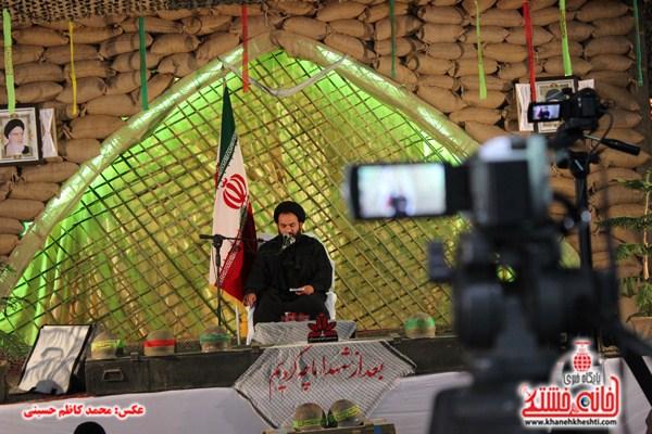 دوربین خانه خشتی در یادواره شهدا هرمزآباد (۱۳)