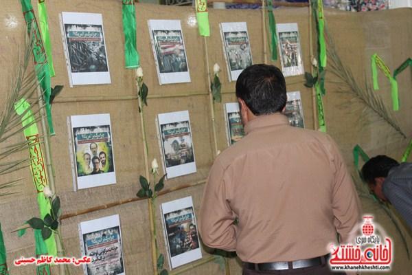 دوربین خانه خشتی در یادواره شهدا هرمزآباد (۷)