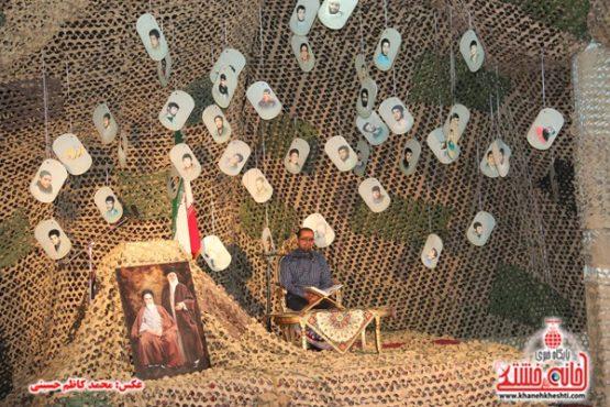 یادواره شهدای منطقه لاهیجان رفسنجان برگزار میشود