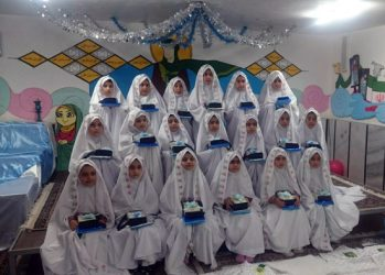 برگزاری جشن تکلیف ویژه دانش آموزان پایه سوم دبستان دخترانه امام حسن مجتبی(ع) رفسنجان/تصاویر