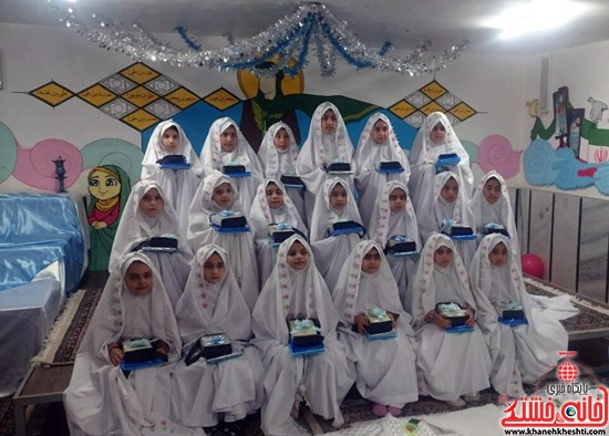 مراسم جشن تکلیف ویژه دانش آموزان پایه سوم (نوتکلیفان) دبستان دخترانه امام حسن مجتبی(ع) رفسنجان