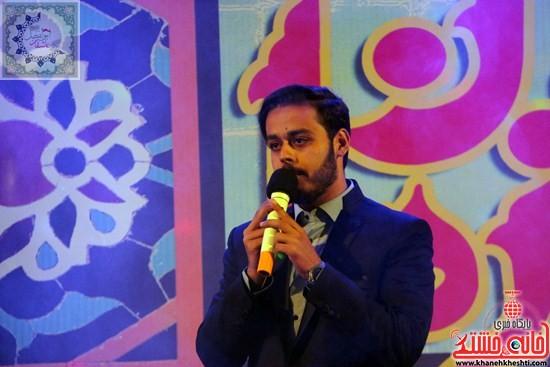 امیر حسین رجبی (مجری شبکه آموزش) در جشن بزرگ شعبان تکیه عاشقان ابوالفضل(ع)رفسنجان