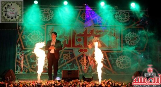 مهدی عبدلی خواننده (بوی سیب) از تهران در جشن بزرگ شعبان تکیه عاشقان ابوالفضل(ع)رفسنجان