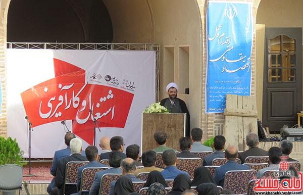 افتتاح نمایشگاه کارآفرینی و اشتغال در رفسنجان