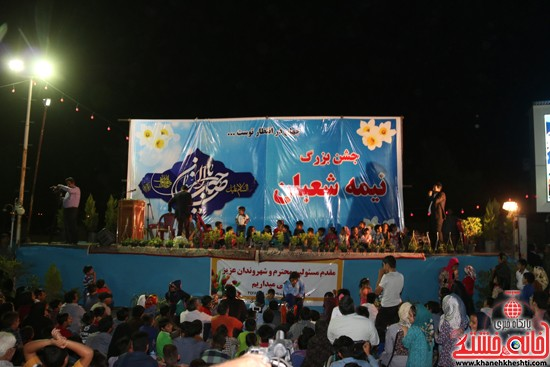 مسابقه بین شرکت کنندگان در جشن بزرگ نیمه شعبان در شهربازی رفسنجان و اهدا جایزه