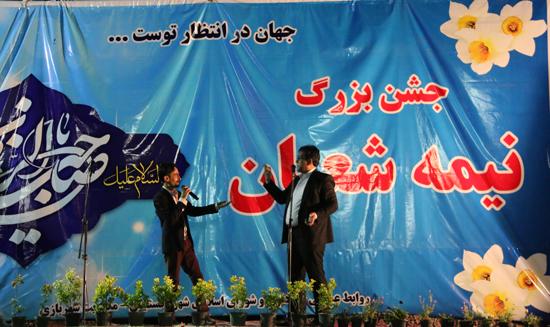 جشن بزرگ نیمه شعبان در شهربازی رفسنجان برگزار شد/ تصاویر