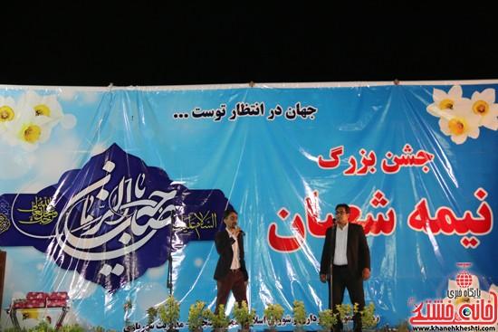 هنر نمایی مهدی حشمتی (اقای خط - مستر لاین) و منصور محمد حسنی(مهندس) در جشن بزرگ نیمه شعبان در رفسنجان