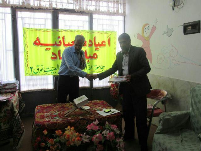 تجلیل از مربیان و خیرین پشتیبان موسسه جامعه القران کریم و اهل البیت نوق شعبه 2