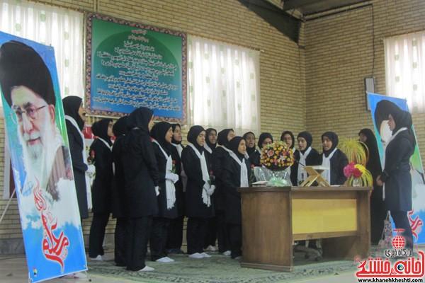 rafsanjan-khanehkheshti (11)
