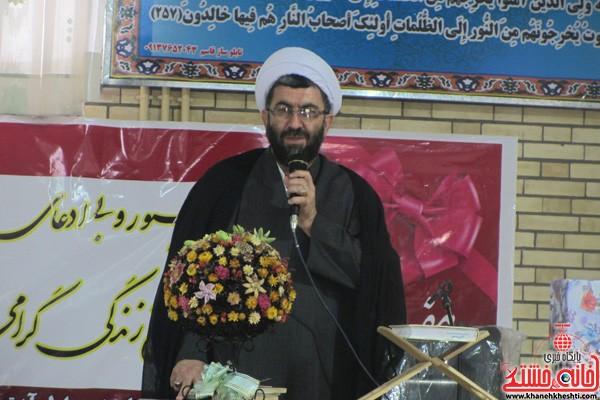 rafsanjan-khanehkheshti (13)