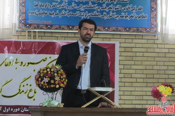 rafsanjan-khanehkheshti (7)