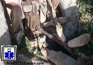 ادوات کشاورزی یا ارابه های مرگ