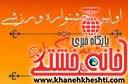 اولین جشنواره ورزشی شهدای گمنام شهرستان رفسنجان در حال برگزاری است