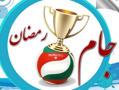 برگزاری مسابقات فوتسال جامرمضان در رفسنجان