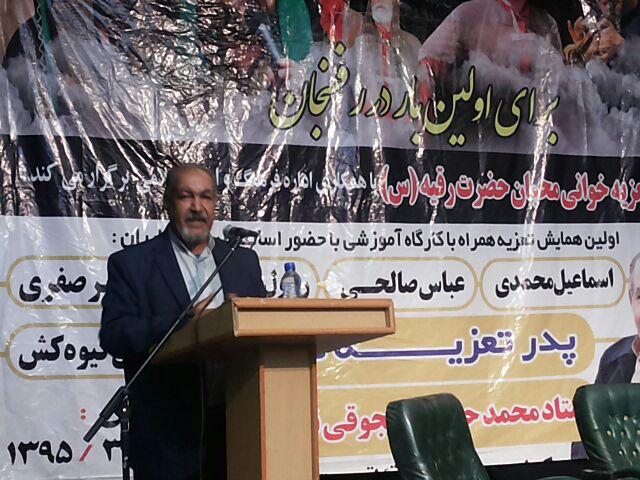 پدر تعزیه مدرن کرمان
