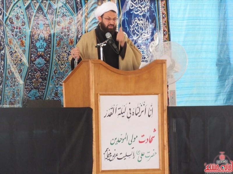 خطبه های نمازجمعه شهر صفائیه 4تیر ماه 1395+تصاویر