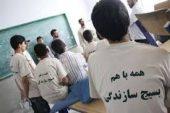 آغاز ثبت نام اردوی طرح هجرت ۳ در رفسنجان