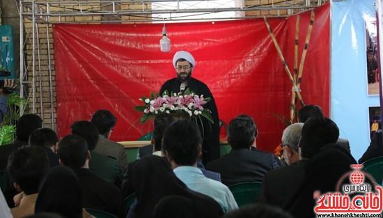 سخنرانی امام جمعه در مراسم افتتاحیه نمایشگاه قرآن، مائده های آسمانی و صنایع دستی در رفسنجان