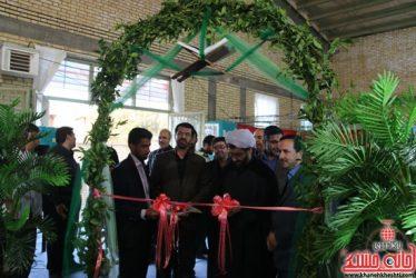 نمایشگاه قرآن، مائده های آسمانی و صنایع دستی در رفسنجان گشایش یافت/تصاویر
