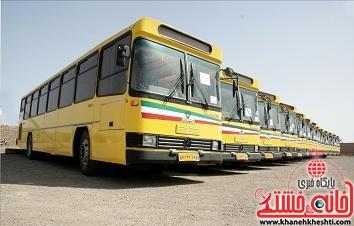 آمادگی اتوبوسرانی رفسنجان برای سرویس دهی در روز جهانی قدس