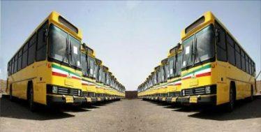 ۱۷ دستگاه اتوبوس برای حضور گسترده مردم در مراسم تشییع پیکر شهید مدافع حرم اختصاص یافت