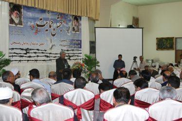 جشن حمایت از خانواده زندانیان رفسنجان برگزار شد / تصاویر