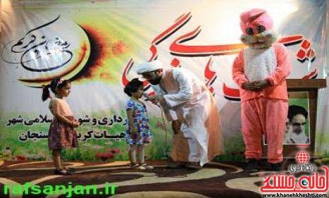 طرح «شب های بندگی» شب های رمضان در بوستان جوان اجرا می شود