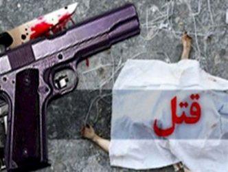 نزاع منجر به قتل در روستای رحیم آباد آگاه رفسنجان