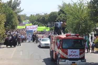 اهم اقدامات شهرداری رفسنجان در راهپیمایی باشکوه روز جهانی قدس