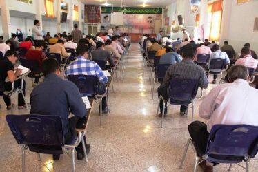 آزمون طرح ویژه مساجد در ماه رمضان برگزار شد + عکس