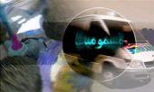 مسمومیت ۲۴ افغانی در روستای علی آباد انقلاب رفسنجان + تصاویر