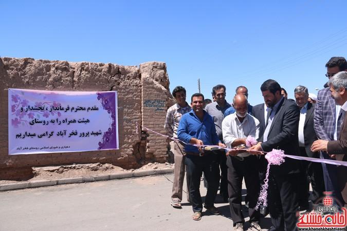 افتتاح هفت پروژه عمرانی در رفسنجان با اعتبار 26 میلیارد ریال در سومین روز از هفته دولت