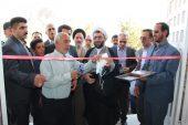 افتتاح و کلنگ زنی سه طرح در روستای داوران رفسنجان