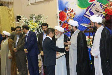 قاریان و برگزار کنندگان جمع خوانی قرآن در ماه رمضان تجلیل شدند